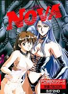 PC-9801 3.5インチソフト NOVA