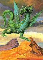 エメラルドドラゴン