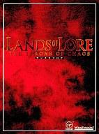 ランズオブロア[PC-9821用・3.5インチFD版]