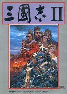 三國志 II[3.5インチFD版](状態:ポスター欠品)