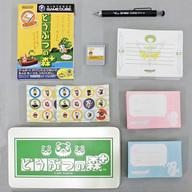 どうぶつの森+  メモリーカード59同梱版 [DXパック]
