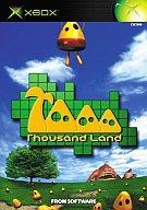 サウザンドランド -Thousand Land-