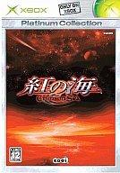 紅の海 Crimson Sea [廉価版]
