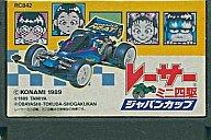 レーサーミニ四駆