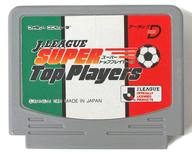 データック Jリーグスーパートッププレーヤー