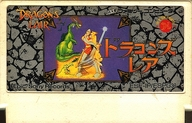 ドラゴンズレアー(状態:ROMカセット状態難)
