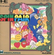 SPIN PAIR