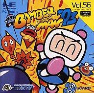 ボンバーマン'93