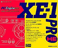 PCエンジン用 ジョイスティック XE-1 PRO HE