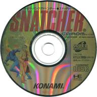 SNATCHER(スナッチャー) (状態:ディスクのみ)