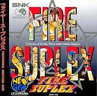 ファイヤースープレックス(CD-ROM)