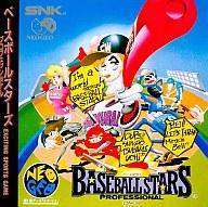 ベースボールスターズ プロフェッショナル(CD-ROM)