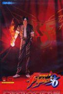 ザ・キング・オブ・ファイターズ96(ROMカセット)