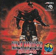 NINJA MASTERS(CD-ROM)
