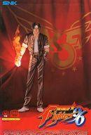 ザ・キング・オブ・ファイターズ96(ROMカセット)(状態:パッケージ状態難)