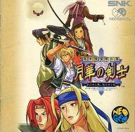 月華の剣士2(CD-ROM) (状態:ディスク状態難)