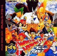 ランクB)ワールドヒーローズ2JET(CD-ROM)
