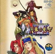 ランクB)月華の剣士2(CD-ROM)