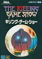 キリング・ゲーム・ショー