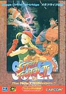 スーパーストリートファイター2