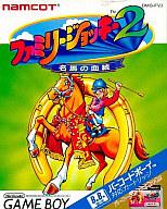 ファミリージョッキー2 名馬の血統