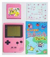 ゲームで発見!!たまごっち ピンクなTAMAGOTCHセット(ゲームボーイポケット本体同梱)[限定版]