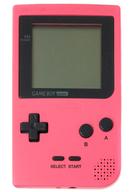 ゲームボーイポケット本体 ピンク(状態:本体のみ・本体状態難)