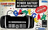 パワーバッテリーACアダプタセット