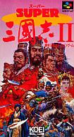 スーパー三國志II