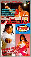 大仁田厚「FMW」