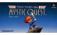 ファイナルファンタジーUSA Mystic Quest