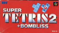 ランクB)スーパーテトリス2+BOMBLISS