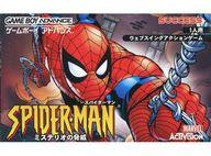 Spiderman~ミステリオの脅威~