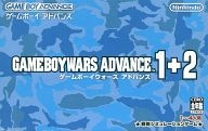 ゲームボーイウォーズアドバンス 1+2 (状態:説明書状態難)