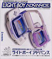 ライトボーイアドバンス(ライトパープル)