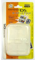 NintendoDS専用 カードケースアドレス ホワイト