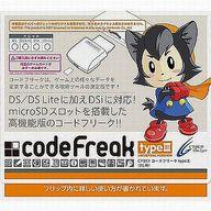 コードフリーク typeIII(DS用)