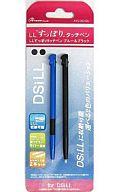 すっぽりタッチペン ブルー&ブラック(DsiLL用)