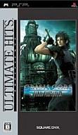 クライシス・コア ファイナルファンタジーVII[PSP the Best]