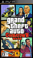 Grand Theft Auto:Chinatown Wars(18歳以上対象)最安値