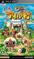 モンハン日記 ぽかぽかアイルー村