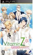 VitaminZ Graduation[通常版]