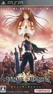 ヴィーナス&ブレイブス ~魔女と女神と滅びの予言~(状態:パッケージ状態難)