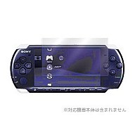 OverLay Brilliant for PSP