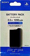 PSP専用バッテリーパック 1200mAh (PSP2000/3000用:純正品)