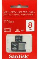 サンディスク メモリースティックマイクロ M2 8GB[SDMSM2B-008G-J95]