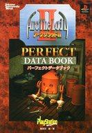 PS  アークザラッド2 パーフェクトデータブック