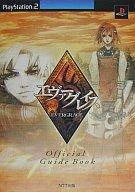 PS2  エヴァーグレイス オフィシャルガイドブック