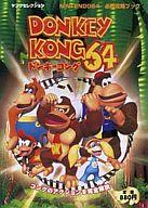 N64  ドンキーコング64