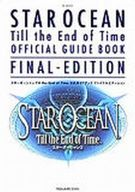 PS2  スターオーシャン3 Till the End of Time 公式ガイドブックファイナルエディション
